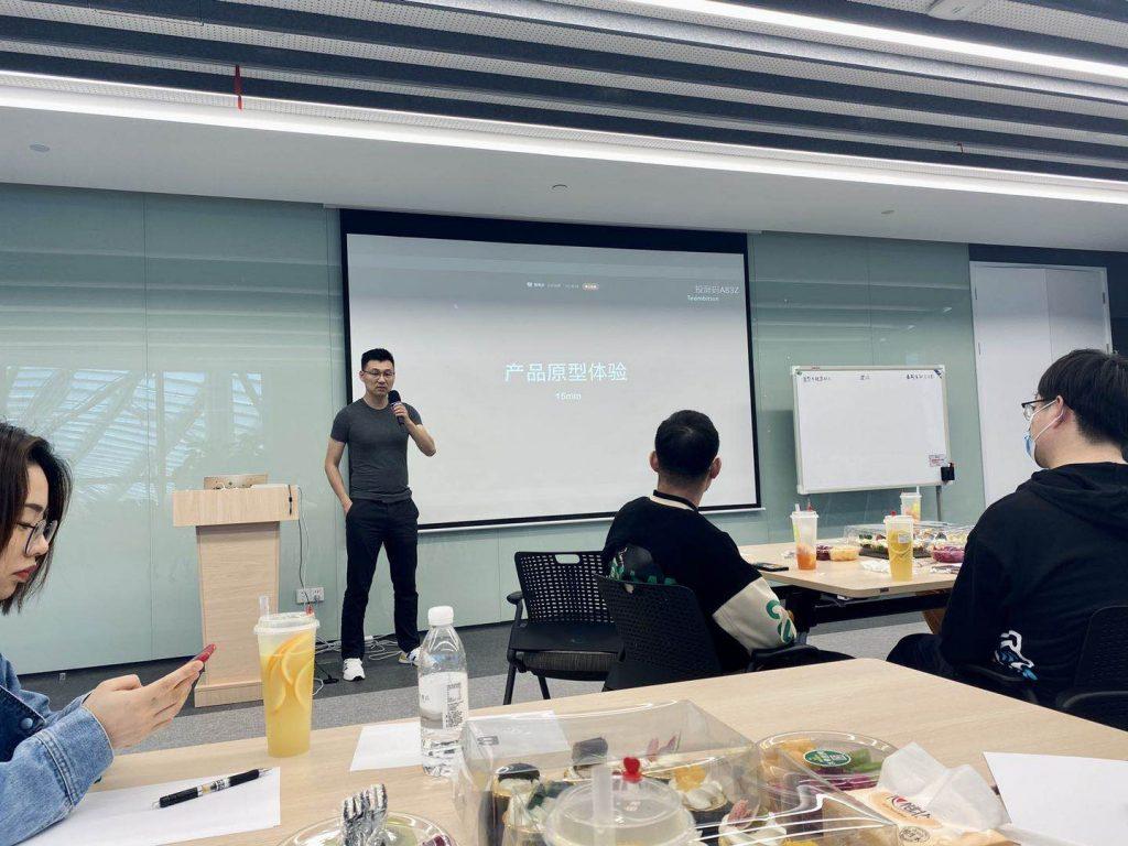《有幸参加Teambition 网盘线下交流会》